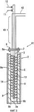 Устройство для производства трихлорсилана и способ для производства трихлорсилана