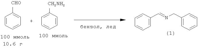 Способ получения n-бензилиденбензиламина