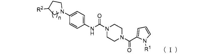 Пиперазиновое соединение, ингибирующее простагландин-d-синтазу