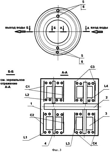 Способ получения водорода из воды и устройство для его осуществления