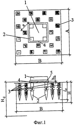 Способ устройства основания фундаментов сооружений