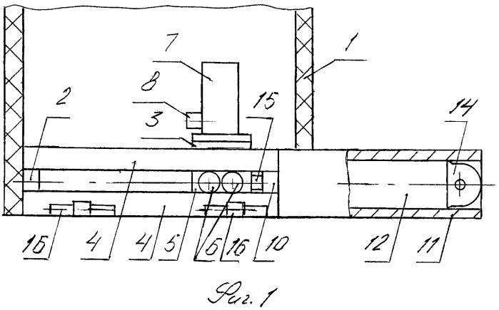 Установка для бестраншейной прокладки и замены трубопроводов