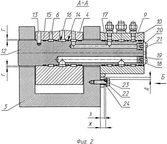 Коллектор бульдозерного оборудования землеройной машины