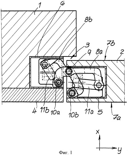 Дверная петля для потайного размещения между дверной коробкой и дверным полотном