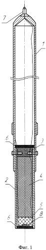 Устройство для обработки призабойной зоны пласта нефтяной скважины