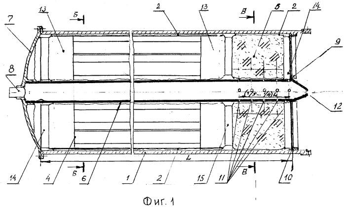 Твердотопливный газогенератор для катапультного устройства ракеты