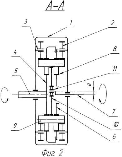 Циклоидная передача с телами качения