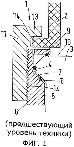 Устройство для крепления регулирующего элемента к корпусу клапана теплообменника