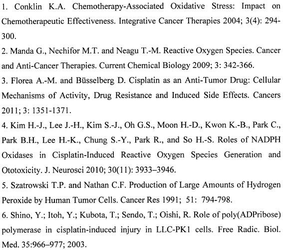 Способ оценки содержания пероксида водорода в опухолевых клетках при воздействии на них противоопухолевого препарата