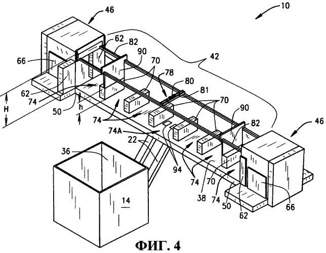Система (варианты) и способ хранения и обработки радиоизотопов