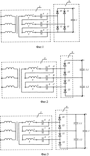 Способ заряда емкостного накопителя электрической энергии и устройства его осуществления (варианты)