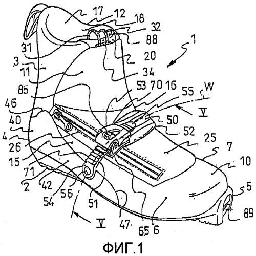Ботинок с улучшенным стягиванием голенища