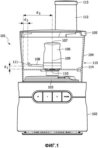 Месильное устройство для смешивания ингредиентов теста и месильное приспособление