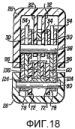 Хирургический сшивающий инструмент с усовершенствованной конструкцией рычага прошивки/отрезания