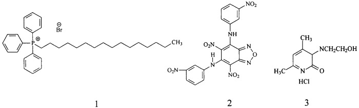 Акарицидная фармацевтическая композиция на основе соли четвертичного фосфония, замещенного динитробензофураксана и ксимедонгидрохлорида