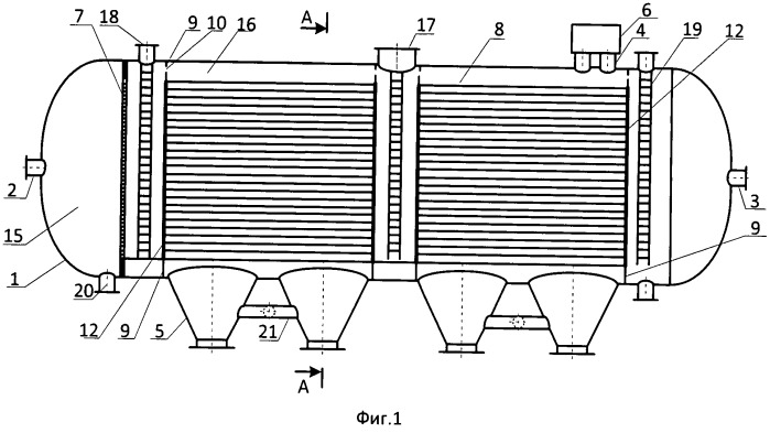 Горизонтальный цилиндрический полочный отстойник