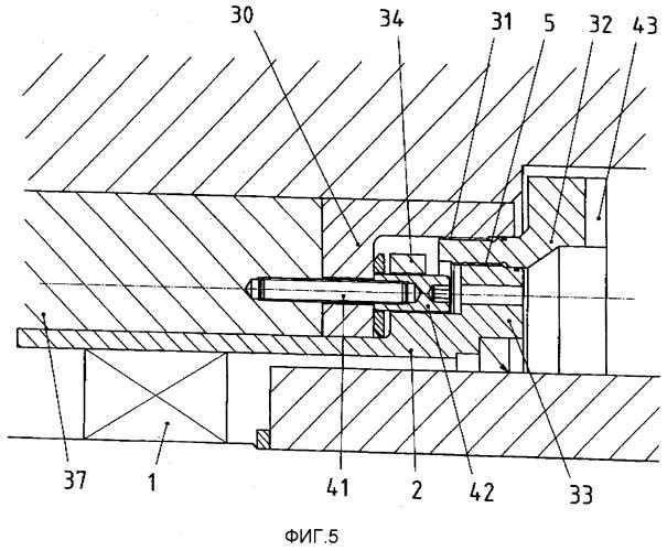 Устройство и способ для установки аксиального положения упорного подшипника оси относительно эталонного элемента