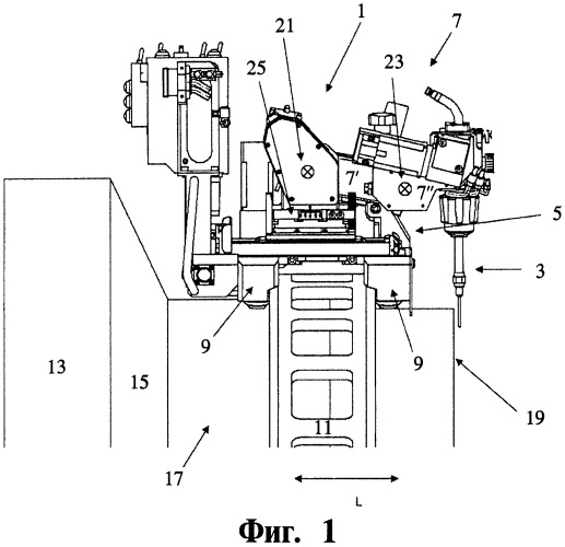 Электросварочный аппарат и способ сварки двух труб