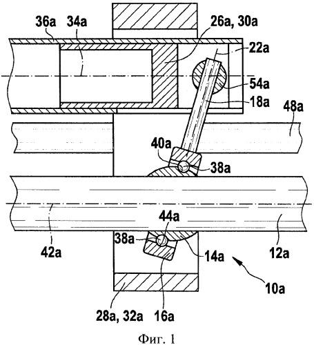 Качающийся приводной механизм ручной машины