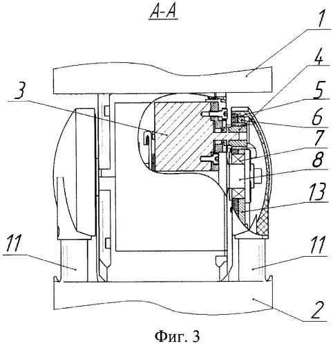 Шарнир манипулятора с регулируемой беззазорной зубчатой передачей (варианты)