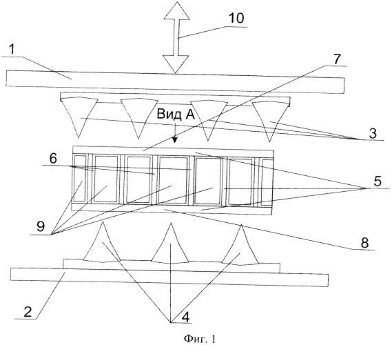 Способ высокочастотной обработки деталей из полиамида и устройство для его осуществления