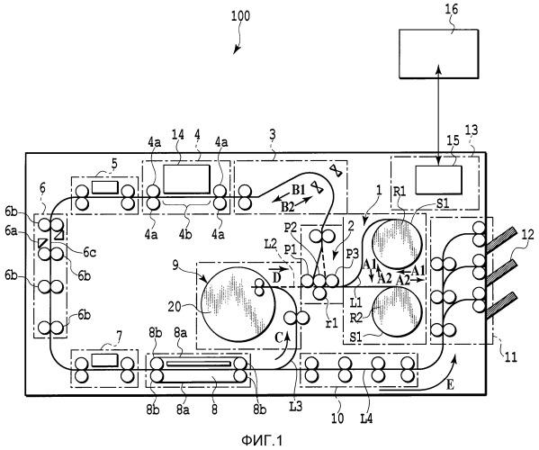 Струйное печатающее устройство и способ восстановления печатающей головки