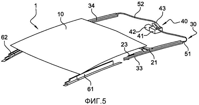 Устройство раздвижной крыши, в частности, для автомобилей