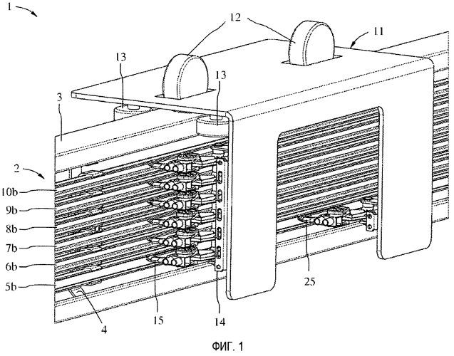 Контактный провод, токосъемник и контактно-проводная система