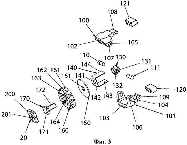 Устройство для поддержки переносного электронного оборудования со снабженным магнитной опорой анкерным устройством