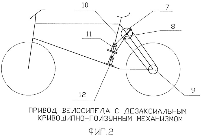 Привод велосипеда с дезаксиальным кривошипно-ползунным механизмом