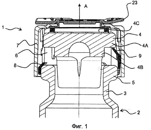 Стопорная крышка для имеющего горловину резервуара