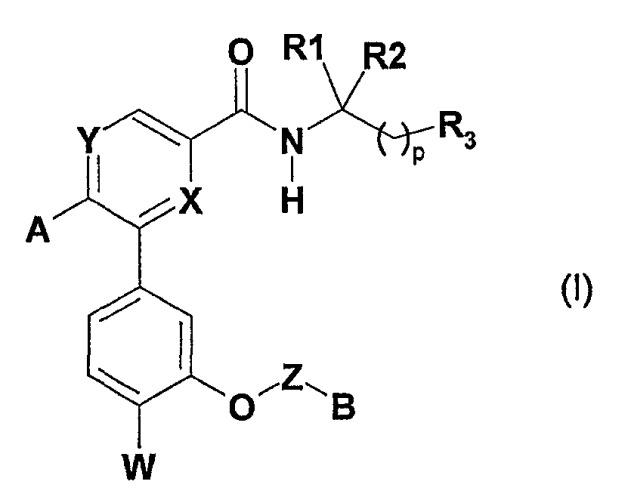 Производные 5,6-бисарил-2-пиридинкарбоксамидов, способ их получения и их применение в терапии в качестве антагонистов рецепторов уротензина ii