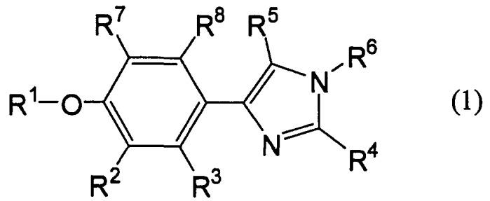 Фенилимидазольные соединения