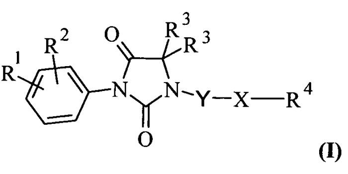 Производные имидазолидин-2,4-диона и их применение в качестве лекарственного средства против рака
