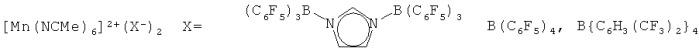 Способ катионной полимеризации изоолефинового мономера с использованием цинк-галогенидного инициатора