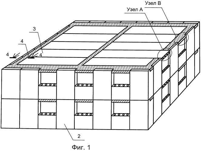 Крупноблочное здание и способ изготовления изделий для его монтажа