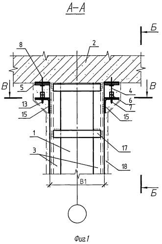 Устройство для усиления колонны и сочлененных элементов перекрытия здания