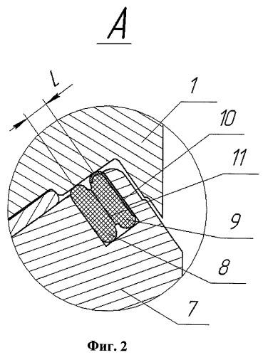 Способ изготовления уплотнительного кольца для герметизации опор шарошек