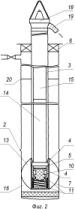 Способ приготовления тампонажной композиции в скважине