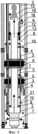 Способ одновременно-раздельной добычи углеводородов гарипова и установка для его реализации