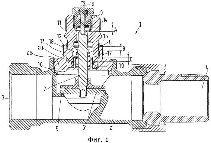 Радиаторный клапан