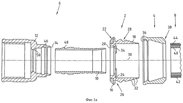 Фитинг для герметичного соединения на конце трубы, система с фитингом (варианты), применение фитинга (варианты)