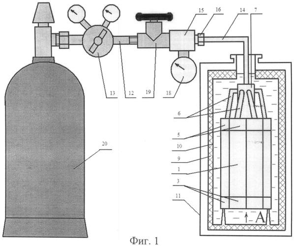 Аккумулятор водорода