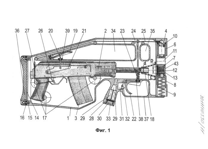 Устройство для подводной стрельбы из огнестрельного оружия