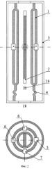 Датчик для определения расхода, плотности и температуры с замкнутой системой колебаний