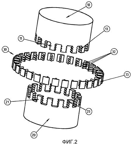 Корпус из пластмассы, армированной волокном