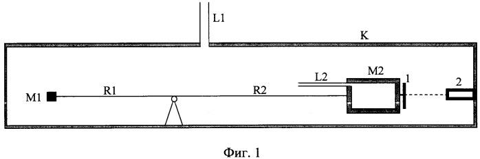 Микробарограф с лазерной регистрацией
