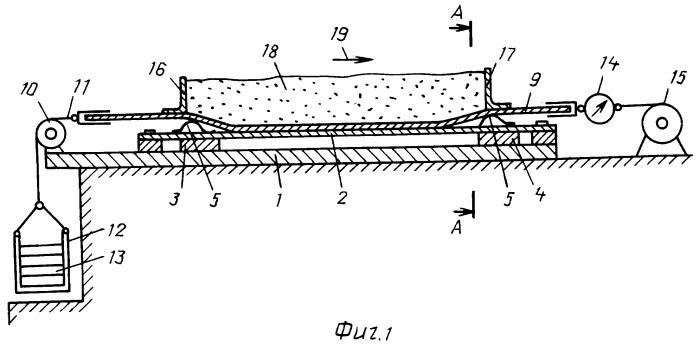 Стенд для исследований параметров промежуточного линейного привода ленточного конвейера