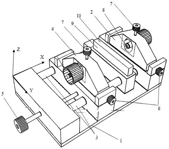 Устройство для испытаний электронных компонентов в полосковом тракте