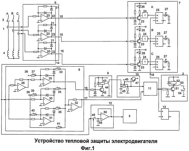 Устройство тепловой защиты электродвигателя